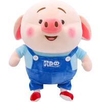 正版猪小屁公仔小猪玩偶毛绒玩具可爱大娃娃抱枕儿童生日礼物女孩 天蓝色