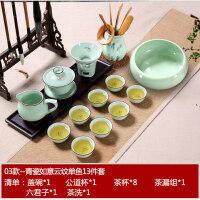 【好店】【好店】家用龙泉青瓷鲤鱼小鱼金鱼陶瓷功夫茶茶具套装盖碗鱼杯小茶杯荼具