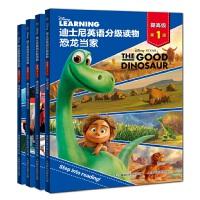 迪士尼英语分级读物・提高级・第1级(4册)