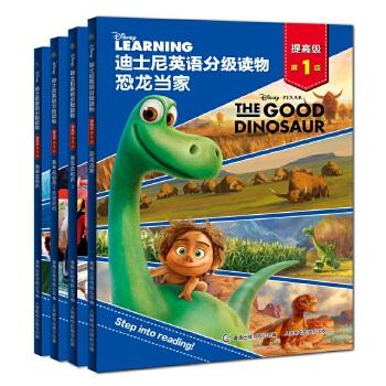 迪士尼英语分级读物·提高级·第1级(4册) 迪士尼英语分级读物 提高级 第1级(*辑)少儿英语双语读物,小学高年级初中英语课外阅读,英文原版故事书,配套线上资源,慢速美音朗读。赛车总动员2/3、海底总动员、恐龙当家迪士尼经典电影故事。