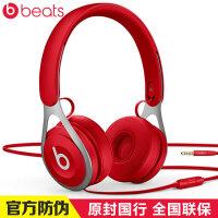 Beats EP头戴式线控运动耳机 重低音电脑游戏音乐b线控solo魔音耳麦 发烧耳机 时尚数码礼品
