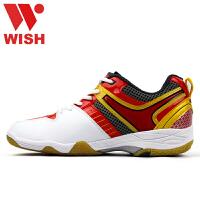 伟士/WISH羽毛球新款男鞋 女鞋 情侣鞋 WSB-216
