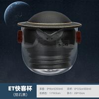 唐丰旅行茶具套装一壶三杯旋转ET星球快客杯户外便携收纳包礼盒装