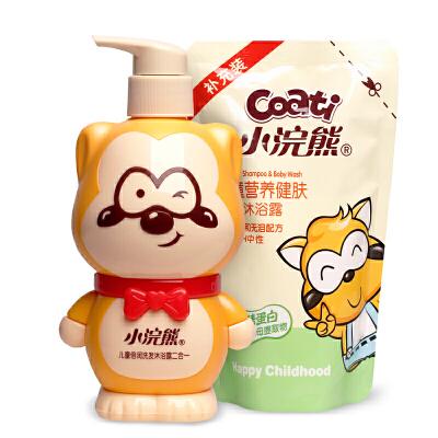 小浣熊儿童洗发沐浴露二合一300ml送300ml补充装 乳清蛋白+橄榄油,无泪配方