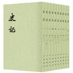 史记(全十册,二十四史繁体竖排)