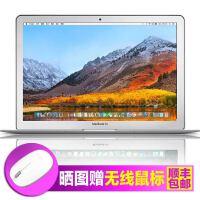 【赠鼠标】苹果Apple MacBook Air 13.3英寸轻薄笔记本电脑 MQD32CH/A MQD42CH/A MMGF2CH/A MMGG2CH/A (双核i5/8GB内存/128G/256GB闪存)