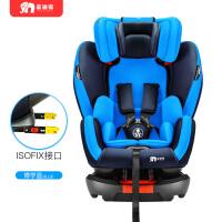 儿童安全座椅汽车用isofix硬接口012岁宝宝新生儿双向可躺