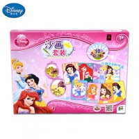 儿童沙画套装公主手工炫彩砂画10色绘画制作玩具冰雪奇缘