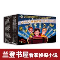 A to Z 神秘案件(A to Z Mysteries,共26册,中英双语)