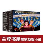 A to Z 神秘案件(A to Z Mysteries,共26�裕�中英�p�Z)