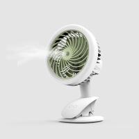 【好货】小风扇可充电喷雾便携式迷你随身小型学生宿舍床上夹子扇制冷加湿器水降温usb电风扇可爱静音