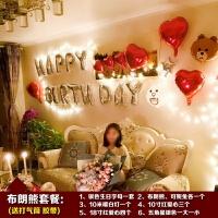 生日气球套餐派对装饰网红气球酒店卧室客厅背景墙生日布置