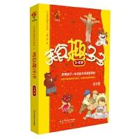 美慧树原创绘本精选:美食趣多多(全5册)