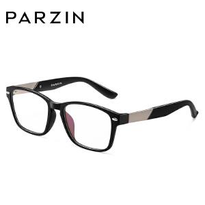 帕森男女复古TR90可配近视眼镜架时尚大框平光镜眼镜框5020A