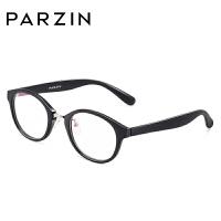 帕森眼镜架 男女时尚复古平光眼镜TR90潮流眼镜框5021