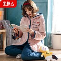 【满199减100】南极人冬季三层夹棉珊瑚绒睡衣女士长袖加厚保暖法兰绒家居服套装
