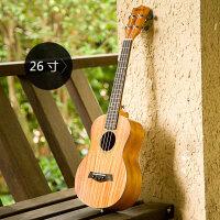 23寸尤克里里26寸乌克丽丽礼物四弦木制小吉他乐器 26寸简约+