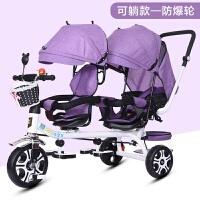 儿童三轮车双胞胎手推车双人宝宝脚踏车婴儿轻便推车童车 浅紫色 前小转座后躺彩轮