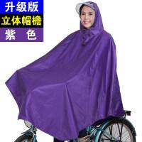单车雨衣 自行车雨衣加大加厚电动车女骑行男山地车学生电单车单人雨披L+ XXXL