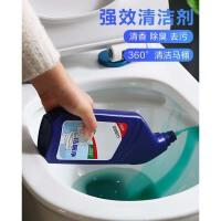 洁厕灵卫生间马桶清洁器除垢剂去黄污洗厕所的洁厕液