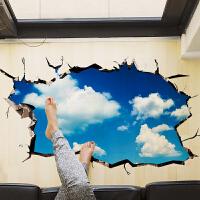 3D立体星空创意墙贴纸儿童房卧室墙画房间装饰品自粘墙纸夜光星星 特大