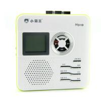 小霸王复读机M318磁带转录支持TF卡 u盘 英语学习机卡带录音机