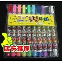 韩国爆米花笔 泡泡笔 立体笔 10色套装