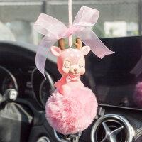 【品牌特惠】一鹿平安汽车挂件车内吊饰可爱小鹿可爱后视镜挂饰饰品女小清新 小鹿挂件(粉色)