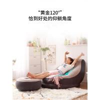 懒人沙发榻榻米充气沙发床小户型休闲躺椅单人小沙发椅卧室女