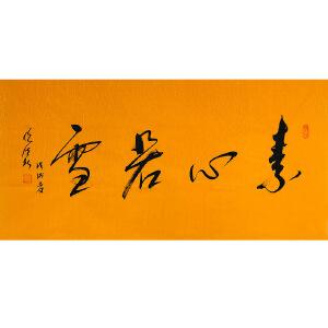 道教协会会长 任法融(素心若雪)ZH210