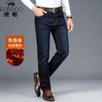 2件3折 虎都加绒加厚款牛仔裤男士冬季青中年直筒宽松保暖水洗休闲裤子 VG1XNA9968A