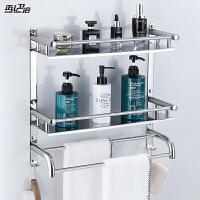 304不锈钢浴室置物架2层毛巾架卫生间冲凉房淋浴房卫浴五金挂件