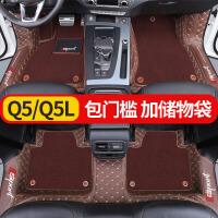 奥迪Q5脚垫新Q5L全包围专用丝圈汽车脚垫10-18款Q5内饰装饰改装