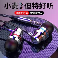 有线原装耳机电脑手机安卓苹果vivo小米oppo通用男女生监听k歌吃鸡音乐入耳式耳塞麦高音质
