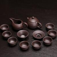 原矿整套紫砂茶具套装家用功夫茶具西施泡茶礼盒定制logo一壶四杯