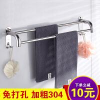 304毛巾杆挂毛巾架免打孔卫生间置物架不锈钢浴室置物架厕所浴巾架壁挂