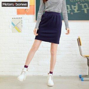 【2件2.5折到手价:6.25】美特斯邦威半身裙女士秋装韩版包臀针织显瘦纯色百搭裙装学生潮