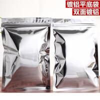 茶叶内包装袋镀铝自封骨袋平底袋铝箔封口袋不透光食品包装袋密封袋O 16丝