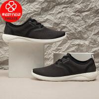 Crocs/卡骆驰男鞋新款低帮运动鞋网面透气舒适轻便防滑耐磨休闲鞋205678-066
