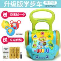 宝宝学步车手推车婴儿1岁助步车儿童防侧翻多功能玩具6-7-18个月3