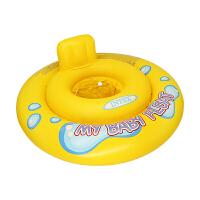 婴幼儿宝宝趴圈0-3岁小孩座圈婴儿游泳圈儿童坐圈腋下圈