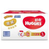 [当当自营]Huggies好奇 金装纸尿裤 大号L129片(适合10-14公斤)箱装 尿不湿(利来国际ag手机版电话:010-579