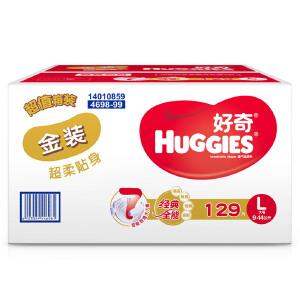 [当当自营]Huggies好奇 金装纸尿裤 大号L129片(适合10-14公斤)箱装 尿不湿(团购电话:010-57993096)