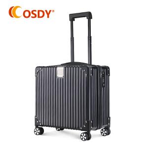 【可礼品卡支付】osdy升级款防撞包角18寸登机箱A930