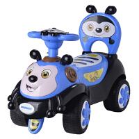 蜜蜂学步车儿童可坐宝宝玩具车婴儿靠背童车音乐助步车 婴儿学步车 7625 蓝色