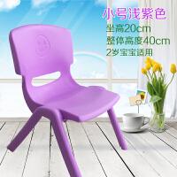 新品208新品塑料靠背椅子加厚儿童桌椅宝宝小凳子幼儿园椅幼稚园防滑脚套
