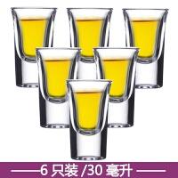 厚底酒盅水晶玻璃杯白酒杯烈酒杯一口杯小酒杯酒具套装彩色杯