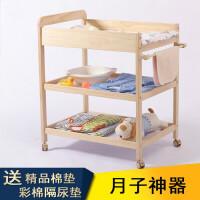 婴儿尿布台护理台抚触收纳婴儿床移动实木zf08