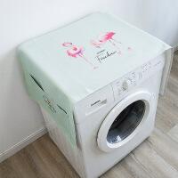 公主粉北欧ins滚筒洗衣机盖布布艺防尘罩冰箱罩床头柜布盖巾加厚 140X55cm
