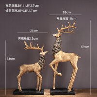 麋鹿摆件家居饰品创意大树脂样板房工艺品北欧实用复古摆设软装饰 ZN161 金色大鹿一对